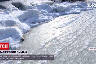 Новини України: Хаджибейський лиман покрився кригою
