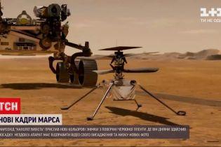 """Новини світу: марсохід """"Наполегливість"""" надіслав нові фото планети"""