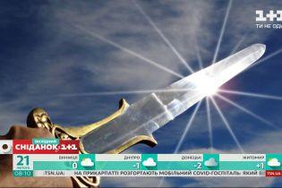 Астрологический прогноз на 21 февраля 2021 года