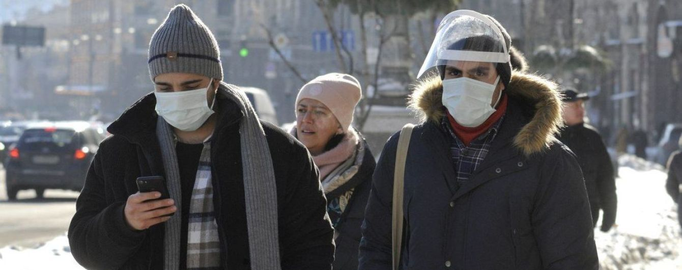 Коронавирус в Киеве: за минувшие сутки обнаружили еще две сотни больных