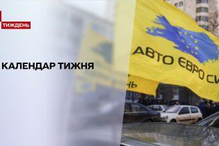 """Календарь недели: владельцы """"евроблях"""" протестовали под ВР, а СБУ обвиняет Шария в государственной измене"""