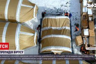 Коронавирус в Украине: на Прикарпатье с сегодня усиливают карантин