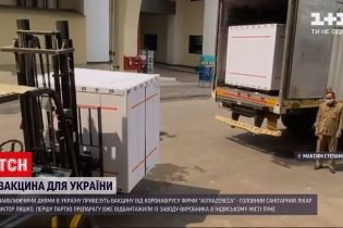 Коронавирус в Украине: когда получим вакцину
