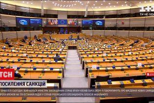 Новини світу: сьогодні у Брюсселі обговорять запровадження нових санкцій проти Росії