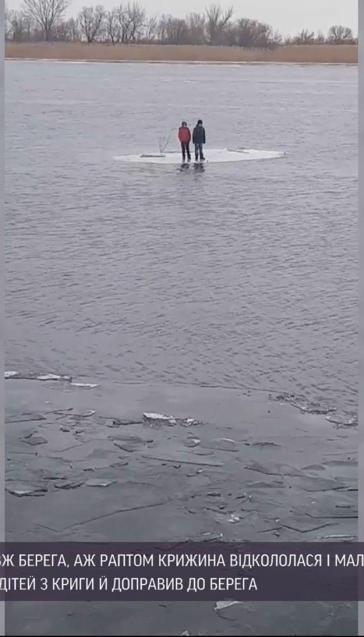 Новини України: у Херсоні школярі ледь не потонули під час прогулянки