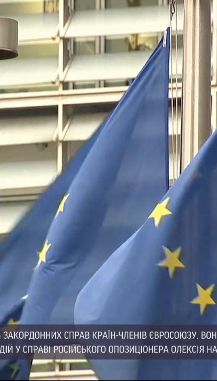 Новини світу: у Брюсселі хочуть посилити санкції проти Росії