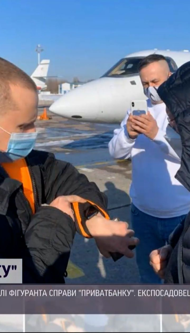 """Новости Украины: детективы НАБУ в Борисполе задержали фигуранта дела """"ПриватБанка"""""""