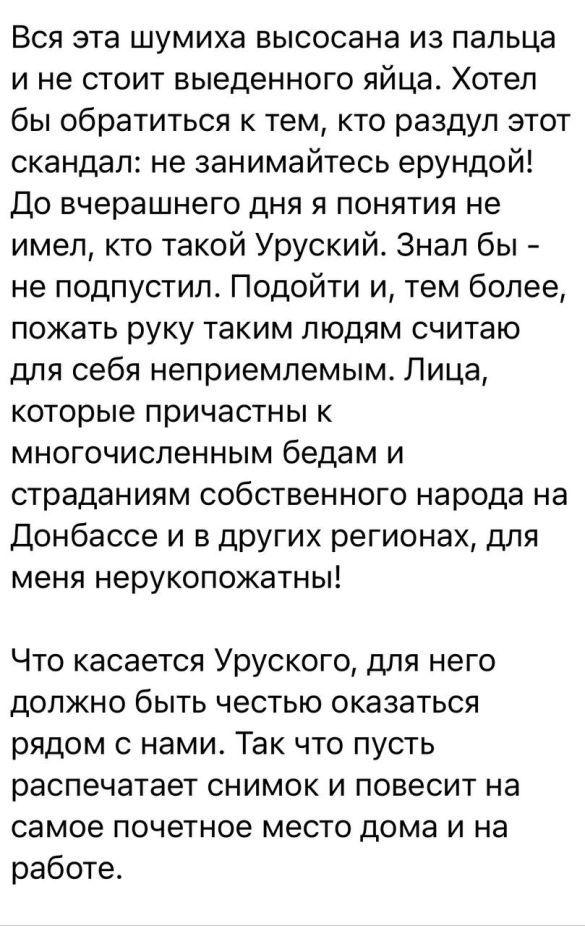 Кадиров, скрін