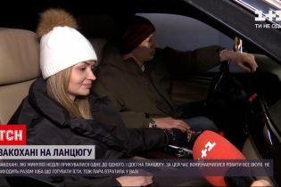 Новости Украины: ТСН покажет, с какими трудностями столкнулись влюбленные, прикованные друг к другу
