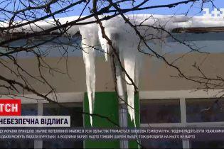 Погода в Україні: яку небезпеку створило потепління для українців