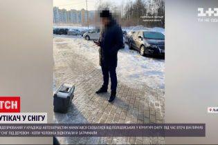 Новини України: львівські копи вимушені були витягати зі снігу крадія