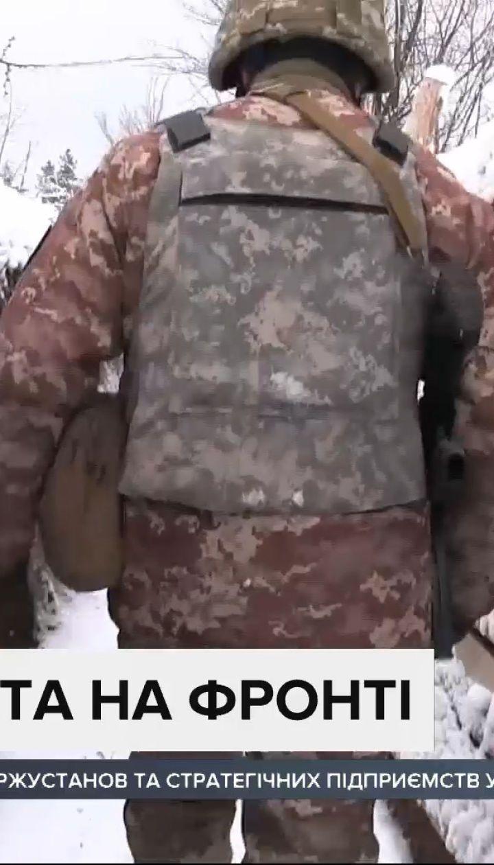 На Донбассе снова потери: погиб украинский военный
