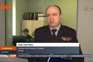 Взрыв гранаты во Львовской области: двое мужчин погибли, женщина – в реанимации