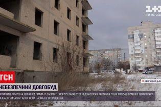 Новости Украины: в Кропивницком девушка погибла, упав с 7 этажа долгостроя
