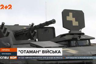 Возможно, в наших военных скоро появится новый бронетранспортер