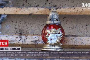 Новости Украины: почему в Дрогобыче от взрыва гранаты погибли люди и откуда появилось оружие