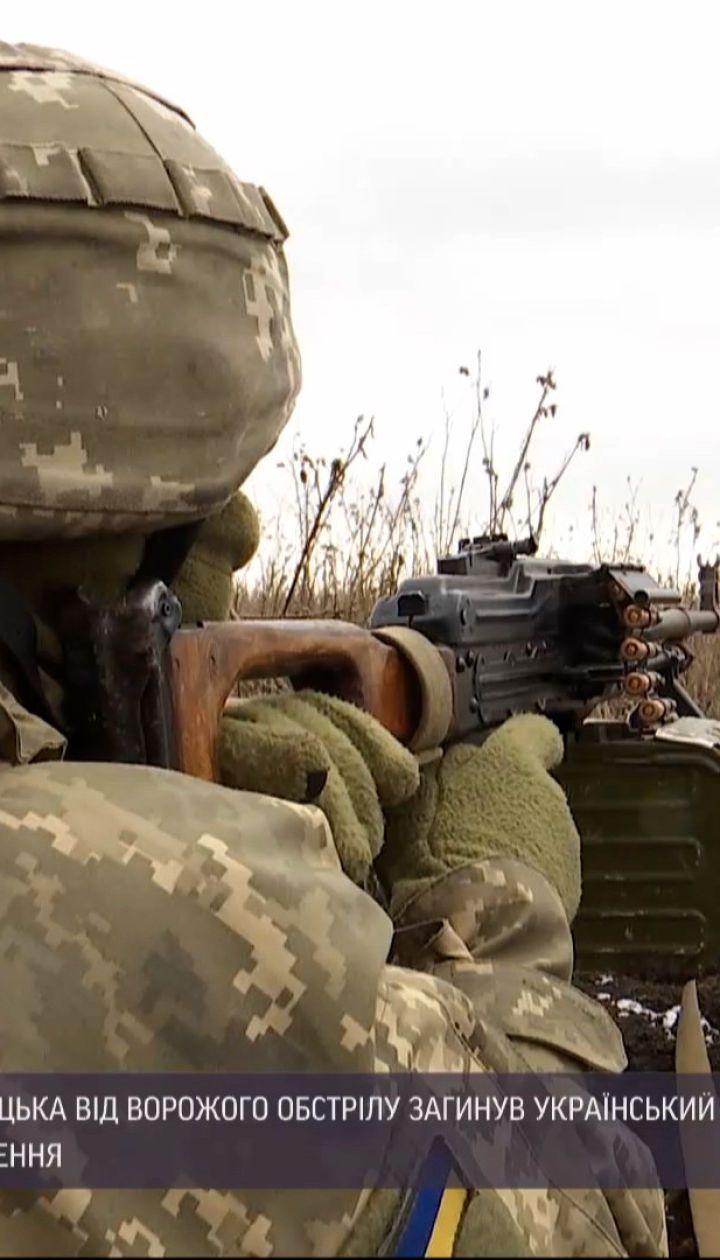 """Новости с фронта: вблизи шахты """"Бутовка"""" один военный погиб, еще один - ранен"""