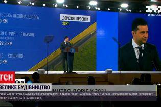 Новини України: урядовці та президент розповіли, на що розраховувати громадянам цього року