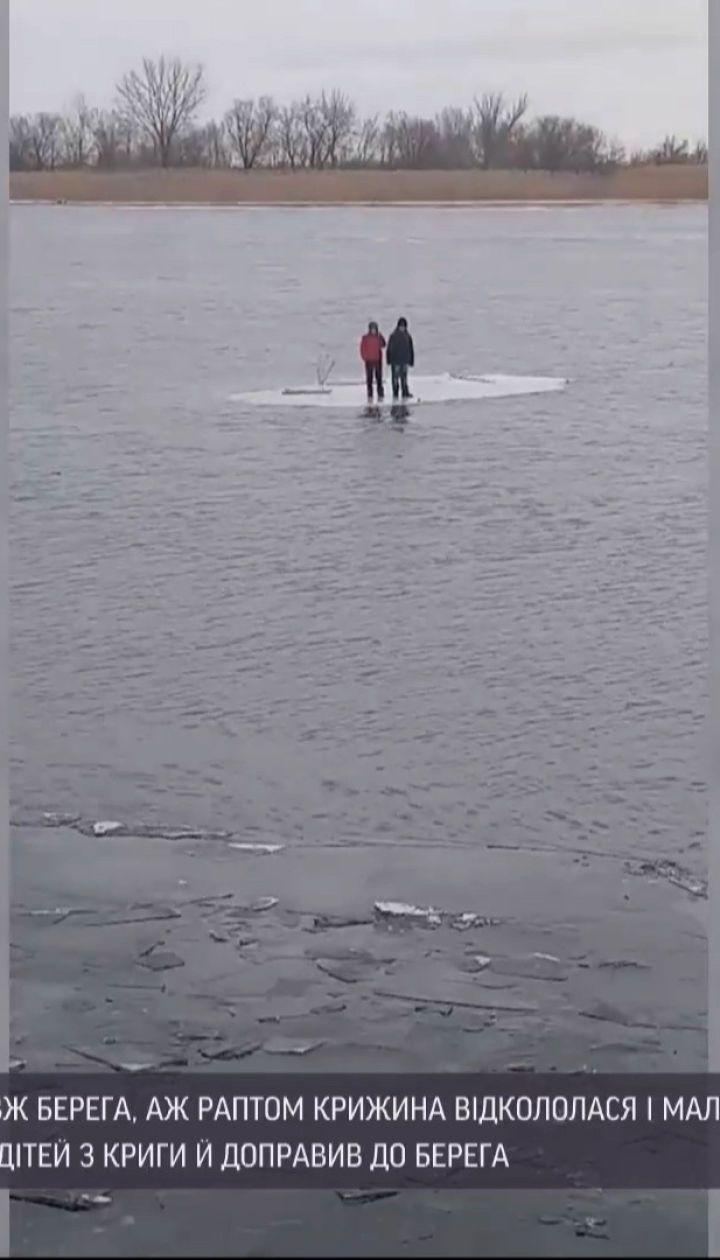 Новости Украины: двое херсонских школьников стали заложниками отколовшейся от берега льдины