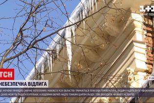 Новости Украины: чем опасна оттепель