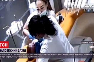 Новини України: скандальній стоматологині з Рівного обрали запобіжний захід