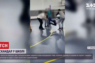 Новости Украины: почему старшеклассники взялись раскачивать младшего ученика и как чувствует себя ребенок