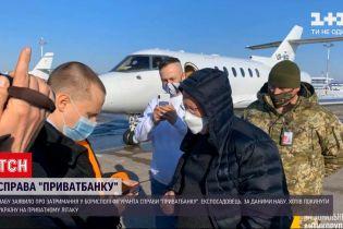 """Новости Украины: в Борисполе задержали фигуранта дела """"Приватбанка"""""""
