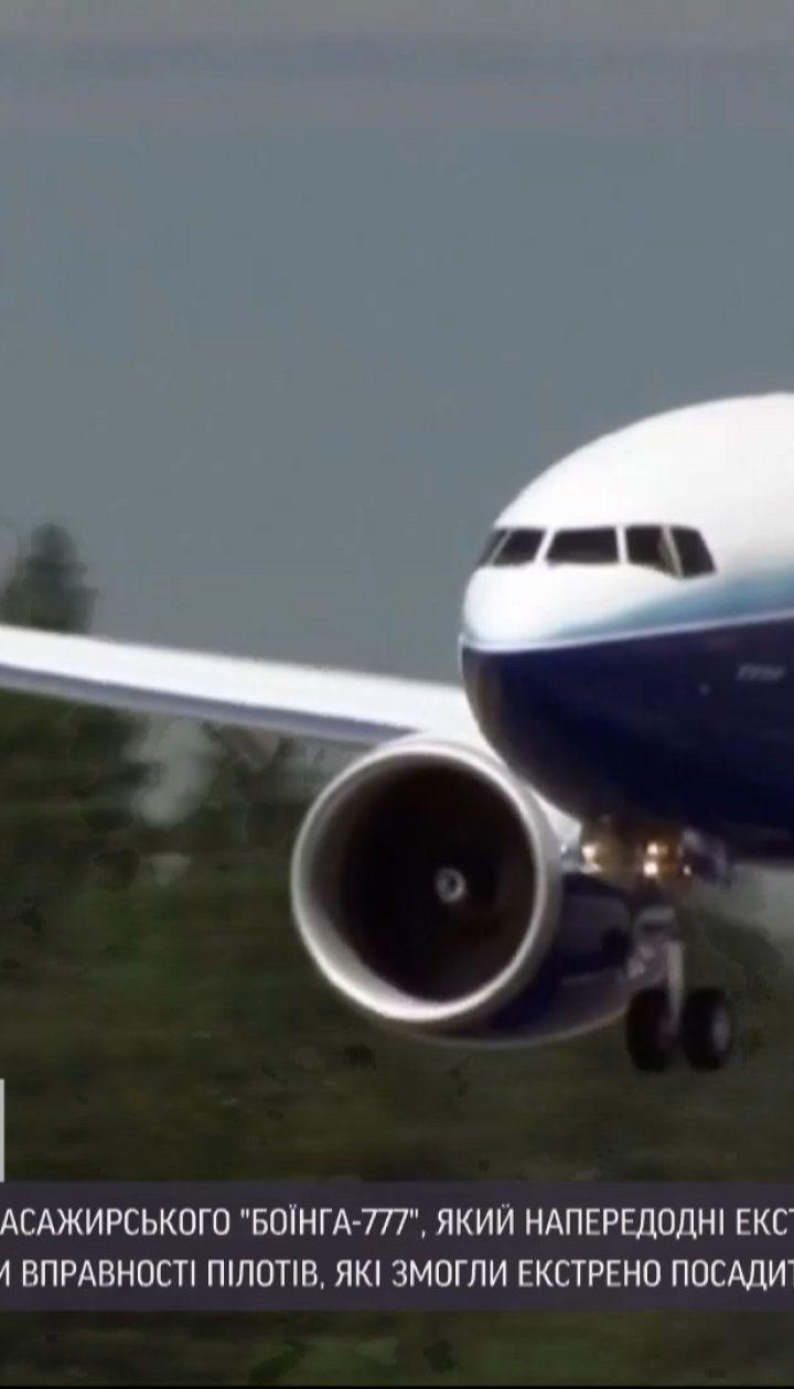"""Новости мира: как в США происходила экстренная посадка """"Боинга"""", у которого взорвался двигатель"""