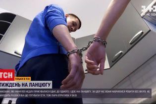 Новости Украины: как прошла неделя жизни влюбленных, которые приковались друг к другу