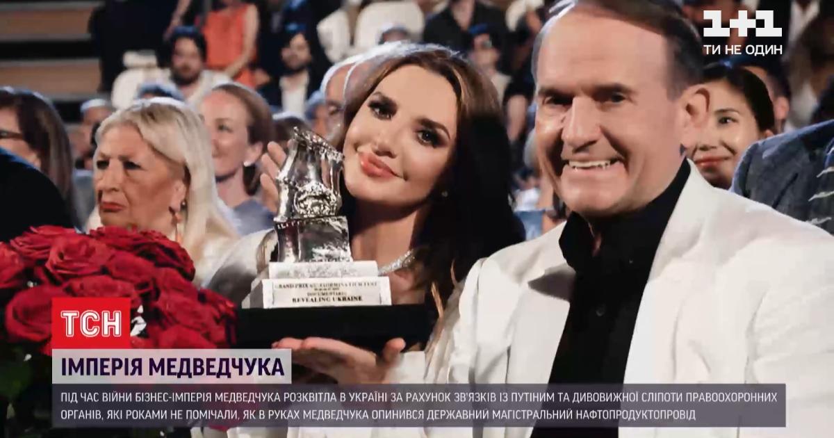 Звідки у подружжя Медведчука та Марченко взялися гроші на купівлю телеканалів