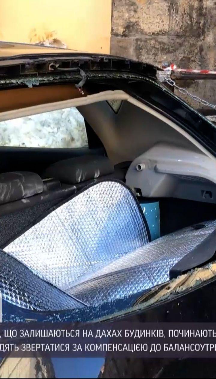 Новини України: у Львові крига падає з дахів і трощить автомобілі