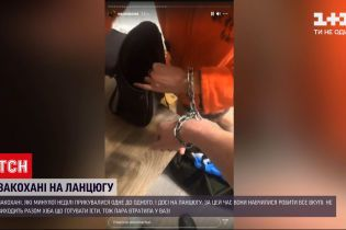 Новости Украины: прикованные друг к другу влюбленные хотят зарабатывать на блогерстве