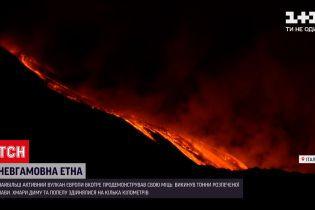 Новини світу: на Сицилії вже вчетверте за тиждень відбулося виверження вулкана Етна