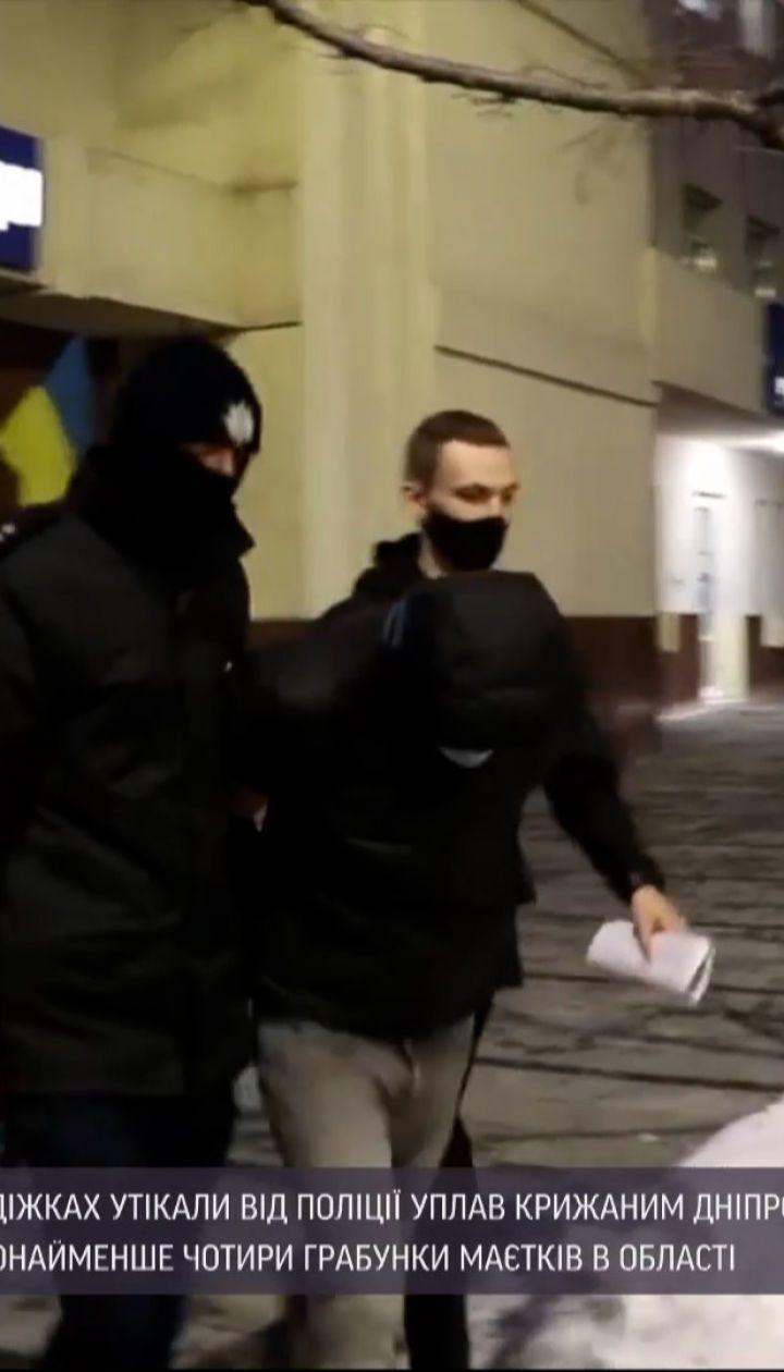 Новости Украины: в Днепропетровской области грабители прыгнули в реку, чтобы убежать от копов