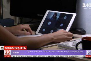 Как в украинских школах рассказывают о безопасности в сети