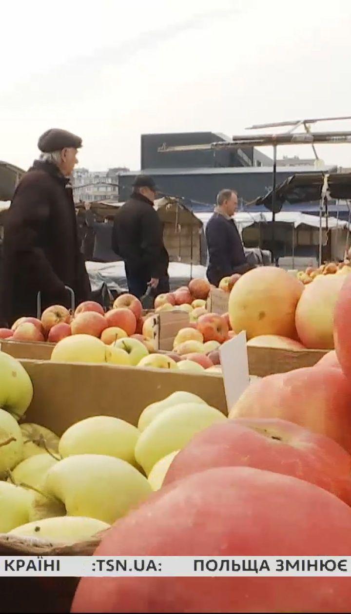 Подорожчання яблук та підвищення пенсій – Економічні новини