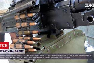Новини України: неподалік Зайцевого окупаційні війська обстріляли позиції українських військових