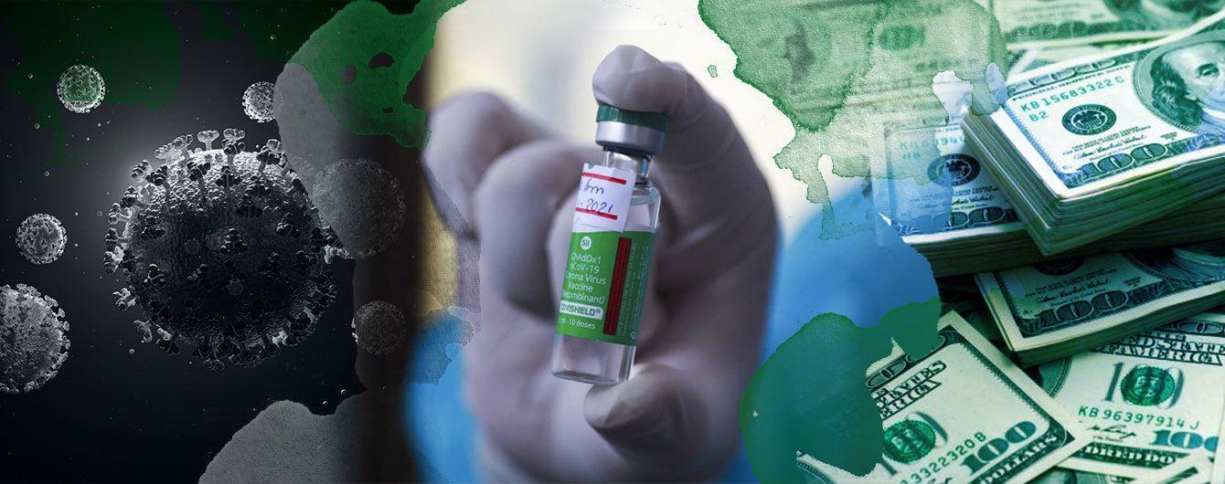 В Украину приехала Covishield: что известно о вакцине от коронавируса из Индии