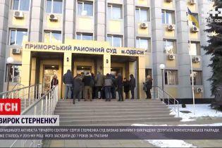 Новини України: одеського активіста Стерненка засудили до 7 років позбавлення волі