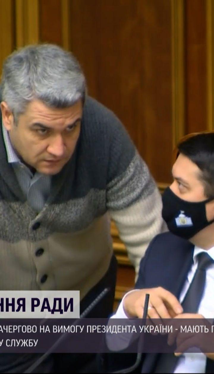 Новини України: закон про конкурси на держслужбу може зазнати змін
