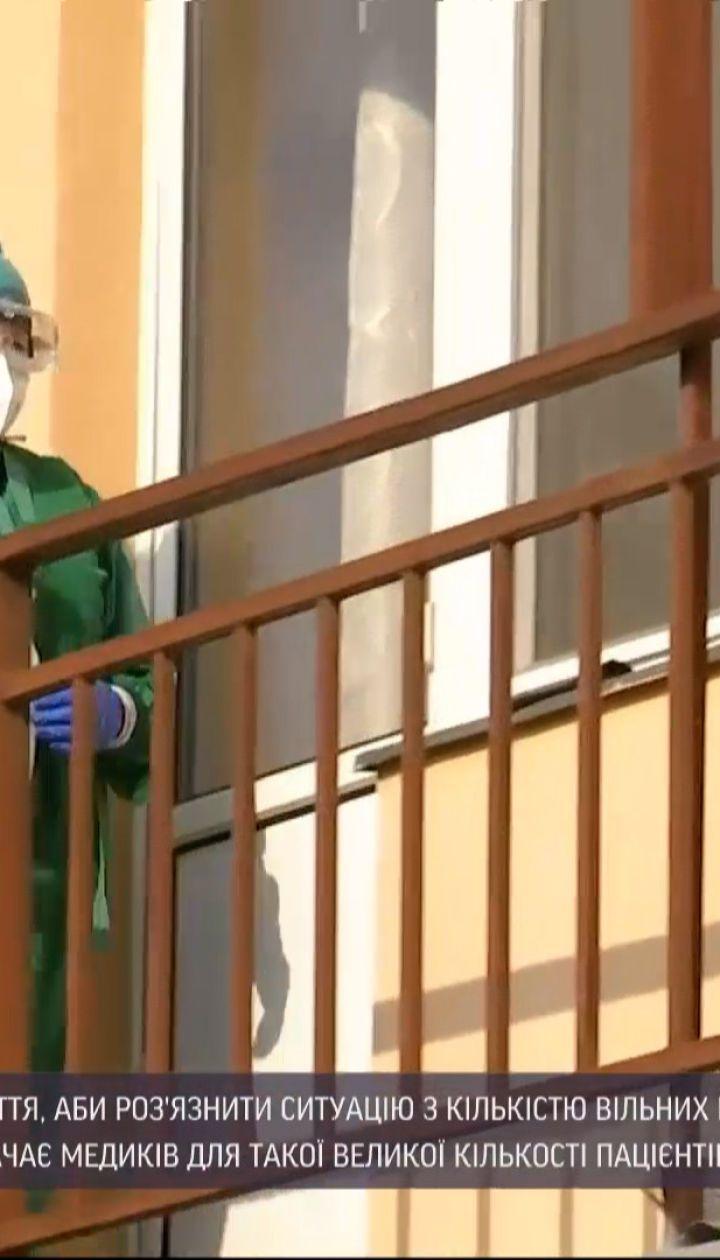 Коронавірус в Україні: на Закарпатті лікарні майже повністю заповнені хворими на COVID-19
