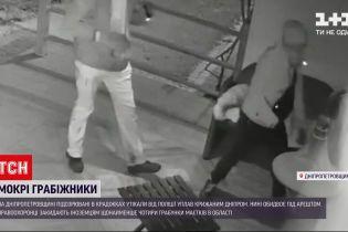 Новини України: поліція Дніпра затримала двох громадян Грузії, їх підозрюють в серійних крадіжках