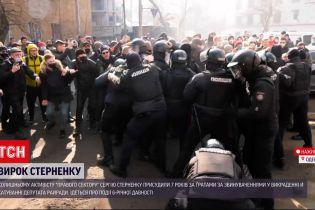 Новости Украины: как сторонники Стерненко восприняли приговор суда