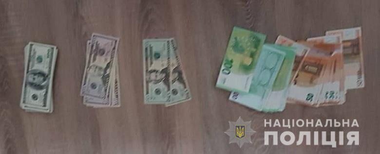 Викрадені гроші