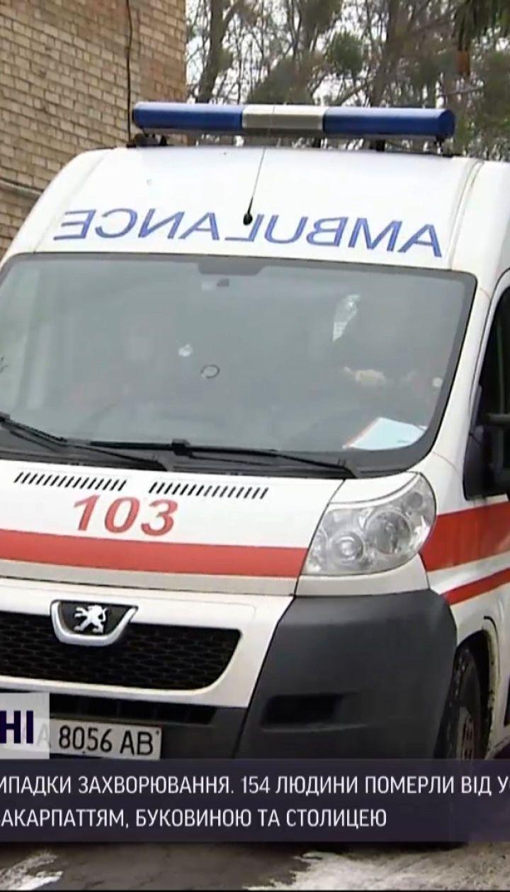 Новости Украины: на Прикарпатье и Буковине фиксируют активное распространение COVID-19