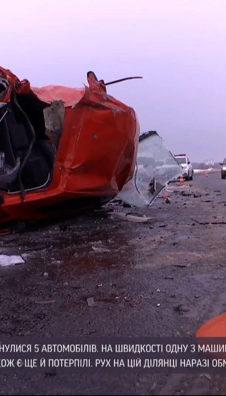 Новини України: внаслідок аварії неподалік Броварів загинули двоє людей, троє - травмувалися