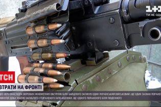 Новини з фронту: уночі ворожі війська обстріляли позиції українських військових, є загиблий