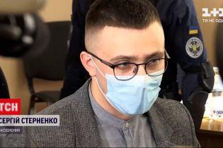 Новости Украины: как сторонники Стерненко отреагировали на приговор суда