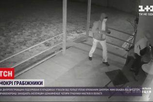 Новини України: серійні крадії втікали від правоохоронців вплав крижаним Дніпром