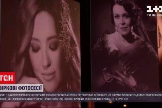 Новини України: популярний фотограф презентував альбом зі світлинами відомих жінок